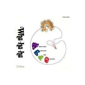 中古邦楽CD Wha-ha-ha / 死ぬときは別|suruga-ya