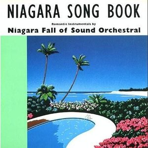 中古邦楽CD NIAGARA FALL OF SOUND ORCHESTRAL / NIAGARA SONG BOOK|suruga-ya