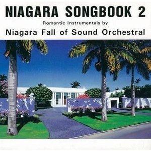 中古邦楽CD NIAGARA FALL OF SOUND ORCHESTR / NIAGARA SONG BOOK 2|suruga-ya