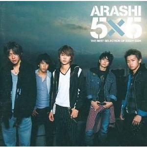 中古邦楽CD 嵐 / 5×5 THE BEST SELECTION OF 2002←2004<通常盤>