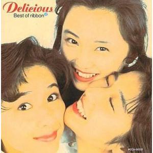 中古邦楽CD ribbon       /DeliciousーB