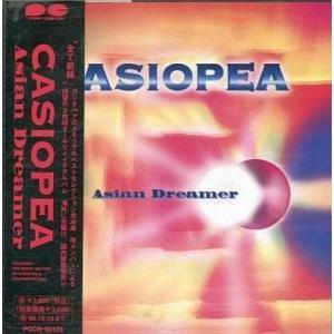 中古邦楽CD カシオペア/エイジアン・ドリーマー|suruga-ya