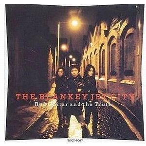 中古邦楽CD BLANKEY JET CITY / Red Guitar and The Truth