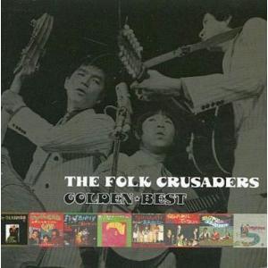 中古邦楽CD ザ・フォーク・クルセダーズ / ゴールデン☆ベスト フォーク・クルセダース|suruga-ya
