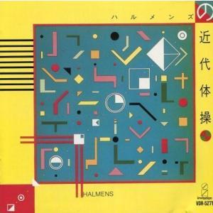 中古邦楽CD 小鳩くるみ / 愛しき歌|suruga-ya