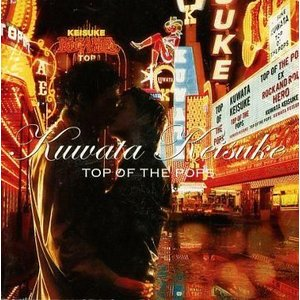 中古邦楽CD 桑田佳祐 / TOP OF THE POPS|suruga-ya