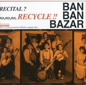 中古邦楽CD バンバンバザール     /リサイクル|suruga-ya