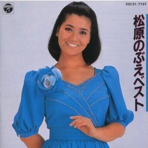 中古邦楽CD 松原のぶえ / ベスト|suruga-ya