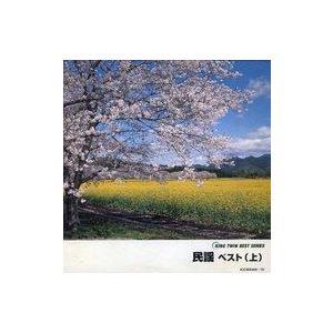 中古邦楽CD 民謡 / 民謡 ベスト(上)|suruga-ya