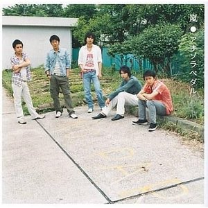 中古邦楽CD 嵐 / アオゾラペダル[DVD付初回限定盤B]|suruga-ya