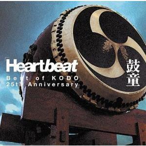 中古邦楽CD 鼓童 / Heartbeat Best of KODO 25th Anniversary|suruga-ya