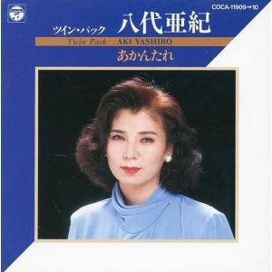 中古邦楽CD マルシア / ふりむけばヨコハマ|suruga-ya
