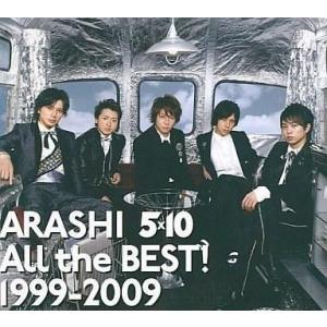 中古邦楽CD 嵐 / 5×10 All the BEST! 1999-2009[初回限定盤] suruga-ya
