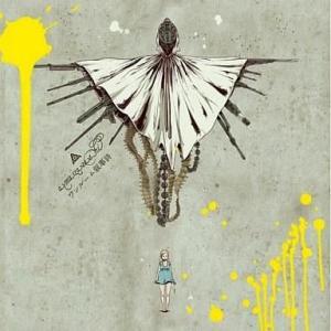 中古邦楽CD amazarashi/ワンルーム叙事詩