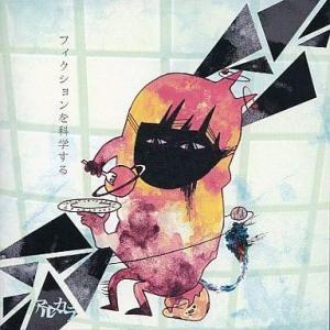 PECF-7001 (1)授業参観(2)キャッチーを科学する(3)大久保のおばあちゃん(4)女優(5...