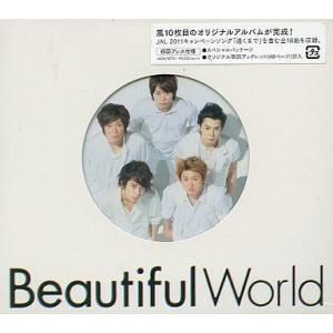 中古邦楽CD 嵐 / Beautiful World[初回盤]|suruga-ya