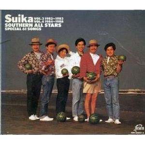 中古邦楽CD サザンオールスターズ / すいか (2) SPECIAL 61 SONGS VOL.3 1982〜