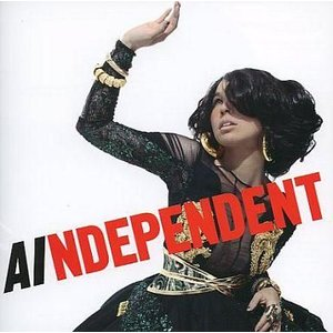 中古邦楽CD AI / INDEPENDENT