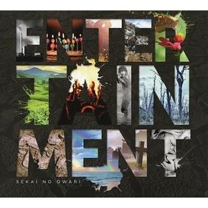 中古邦楽CD SEKAI NO OWARI / Entertainment[限定盤]|suruga-ya