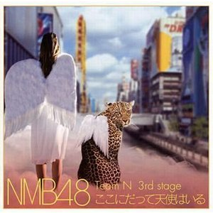 YRCS-95016 (1)overture(NMB48 ver.)(2)青い月が見てるから(3)R...