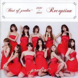 中古邦楽CD predia / Best of predia 2010-2013 〜Reception〜[DVD付]