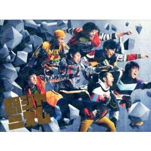中古邦楽CD 関ジャニ∞ / 関ジャニズム[DVD付初回限定盤B] suruga-ya