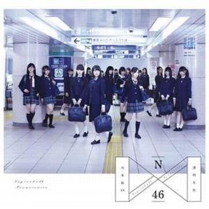 中古邦楽CD 乃木坂46 / 透明な色[通常盤](Type-C)