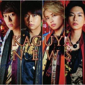 中古邦楽CD NEWS / KAGUYA[DVD付初回限定盤A]|suruga-ya