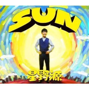 中古邦楽CD 星野源 / SUN[DVD付初回限定盤] suruga-ya