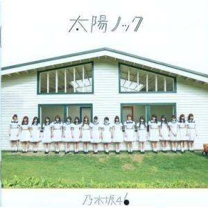 中古邦楽CD 乃木坂46 / 太陽ノック[DVD付セブンイレブン限定盤]