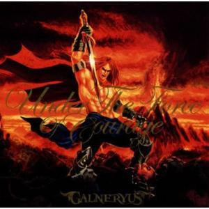 中古邦楽CD GALNERYUS / UNDER THE FORCE OF COURAGE