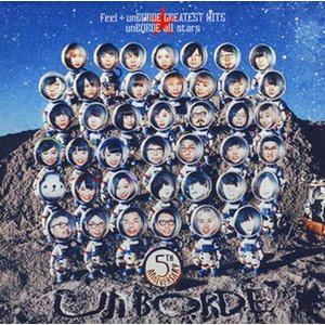 中古邦楽CD unBORDE all stars / Feel + unBORDE GREATEST HITS