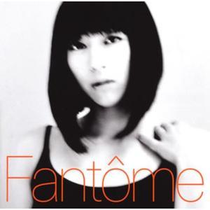 中古邦楽CD 宇多田ヒカル / Fantome(SHM-CD)|suruga-ya