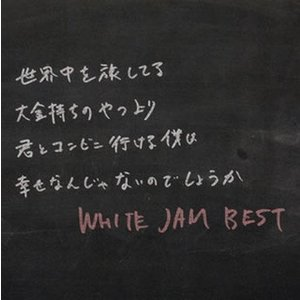 中古邦楽CD amazarashi / 虚無病[DVD付初回限定盤]
