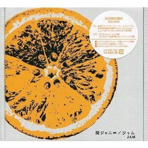 中古邦楽CD 関ジャニ∞ / ジャム[DVD付初回限定盤B]|suruga-ya