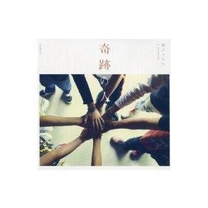 中古邦楽CD 関ジャニ∞ / 奇跡の人[DVD付期間限定盤] suruga-ya