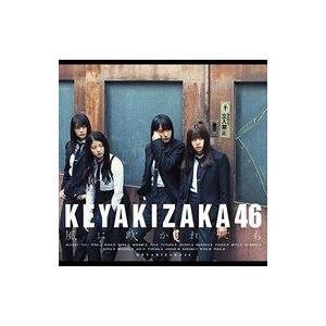 中古邦楽CD 欅坂46 / 風に吹かれても[D...の関連商品6