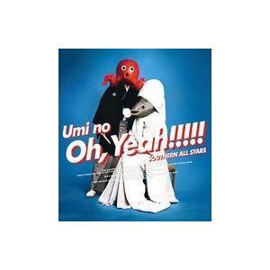 中古邦楽CD サザンオールスターズ / 海のOh. Yeah!![完全生産限定盤]|suruga-ya