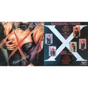 中古邦楽CD X / VANISHING VISION[通常盤]