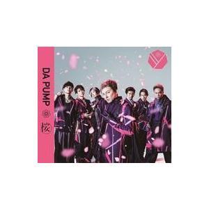 中古邦楽CD DA PUMP / 桜[DVD付通常盤]