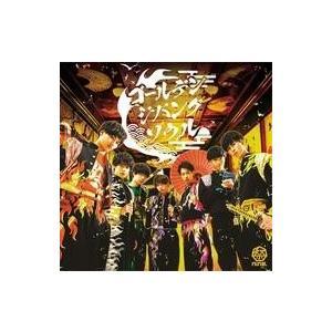 中古邦楽CD 祭nine. / ゴールデンジパングソウル[DVD付A]
