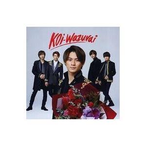 中古邦楽CD King & Prince / koi-wazurai[DVD付初回限定盤B]