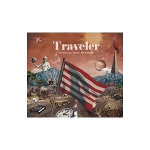 中古邦楽CD Official髭男dism / Traveler[Blu-ray付初回限定盤]