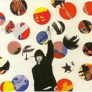 中古洋楽CD プライマル・スクリーム/シュート・スピード(モア・ダーティ・ヒッツ)
