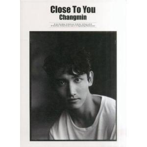 中古洋楽CD CHANGMIN from 東方神起 / Close To You suruga-ya