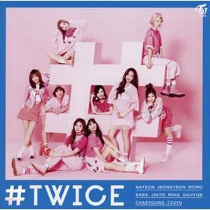 中古洋楽CD TWICE / #TWICE[通常盤] suruga-ya