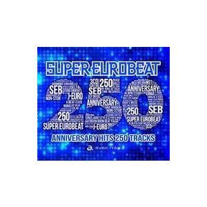 中古洋楽CD スーパーユーロビート VOL.250