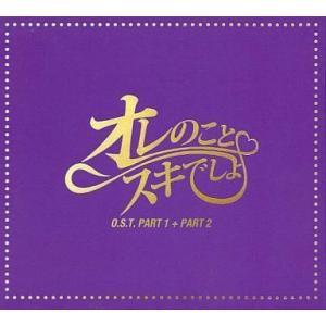 中古映画音楽(洋画) 「オレのことスキでしょ。」日本版 オリジナルサウンドトラック|suruga-ya
