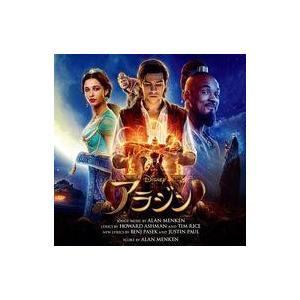中古映画音楽(洋画) 「アラジン」 オリジナル・サウンドトラック[デラックス盤]|suruga-ya