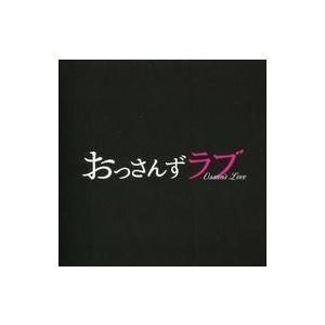中古TVサントラ 「おっさんずラブ」オリジナル・サウンドトラック|suruga-ya